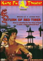 Return Of Red Tiger DVD Cover Art
