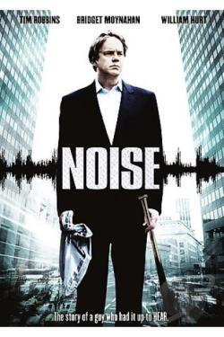 Noise DVD Cover Art