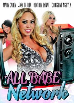 All Babe Network DVD Cover Art