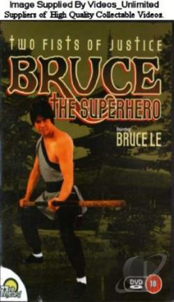 Bruce The Superhero DVD Cover Art