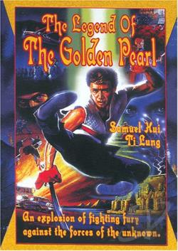 Legend Of The Golden Pearl DVD Cover Art