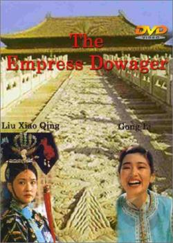 Empress Dowager DVD Cover Art