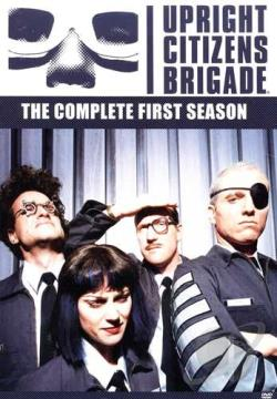 Upright Citizens Brigade - The Complete First Season DVD Cover Art