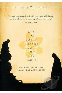Why Has Bodhi-Dharma Left for the East? DVD Cover Art