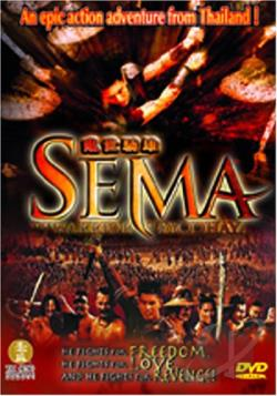 Sema: The Warrior of Ayodhaya DVD Cover Art