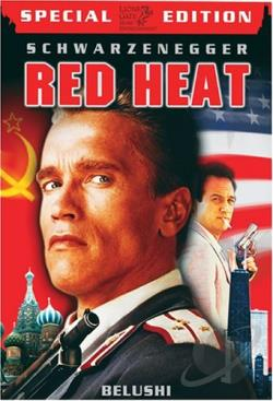 Red Heat DVD Cover Art