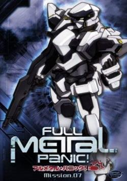 Full Metal Panic! - Mission 7 DVD Cover Art