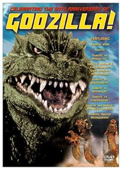 Godzilla Collector's Box Set: 7 Pack DVD Cover Art