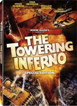 Towering Inferno DVD Cover Art