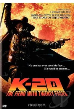 K-20: The Fiend with Twenty Faces DVD Cover Art