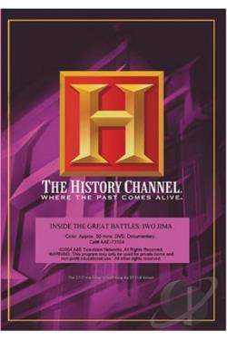 Inside the Great Battles - Iwo Jima DVD Cover Art
