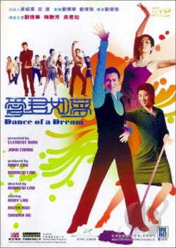 Dance of a Dream DVD Cover Art