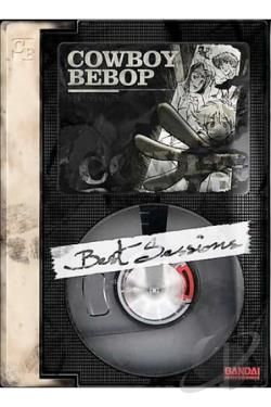 Cowboy Bebop - Best Sessions DVD Cover Art