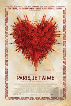 Paris, Je T'aime DVD Cover Art