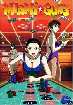 Miami Guns - Vol. 3 DVD Cover Art