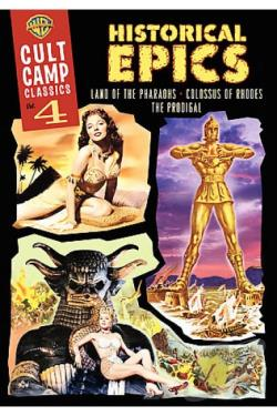 Cult Camp Classics Volume 4 - Historical Epics DVD Cover Art