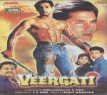 Veergati DVD Cover Art