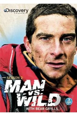 Man vs Wild - The Complete Second Season DVD Cover Art