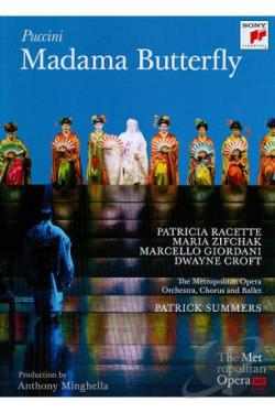 Madama Butterfly DVD Cover Art