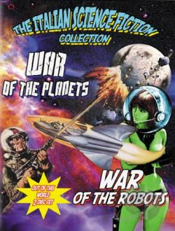 war film of the planets - photo #4