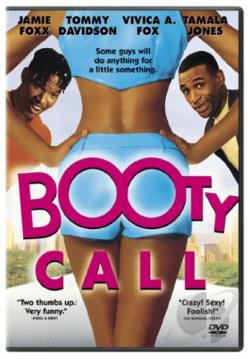 Booty Call DVD Cover Art