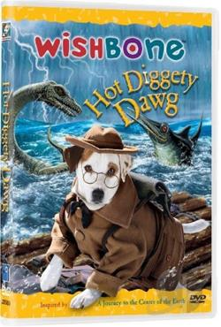 Wishbone - Hot Diggety Dog DVD Cover Art