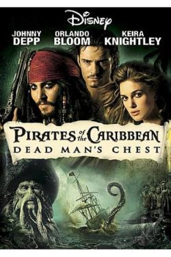 Pirates of the Caribbean: Dead Man's Chest DVD Cover Art