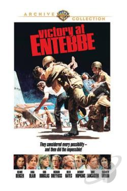 Victory at Entebbe DVD Cover Art