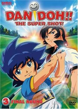 Dan Doh!! The Super Shot! - Vol. 3: Final Round DVD Cover Art