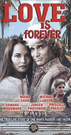 Love Is Forever DVD Cover Art