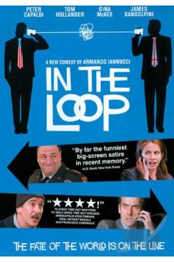 In the Loop DVD Cover Art