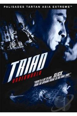 Triad Underworld DVD Cover Art