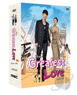 Greatest Love DVD Cover Art
