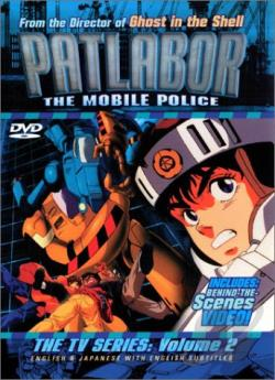 Patlabor: The Mobile Police - The TV Series: Vol. 2 DVD Cover Art