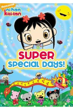 Ni Hao Kai-Lan: Super Special Days! DVD Cover Art