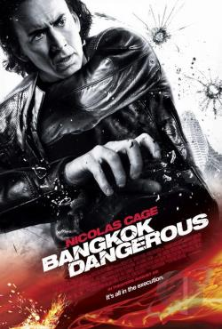 Bangkok Dangerous BRAY Cover Art