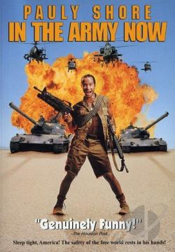 In the Army Now DVD Cover Art