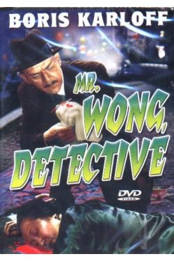 Mr. Wong Detective DVD Cover Art