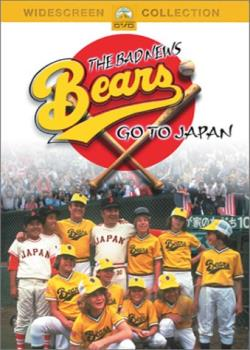 Bad News Bears Go to Japan DVD Cover Art