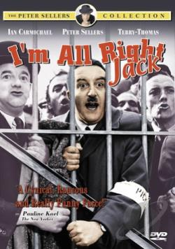I'm All Right, Jack DVD Cover Art