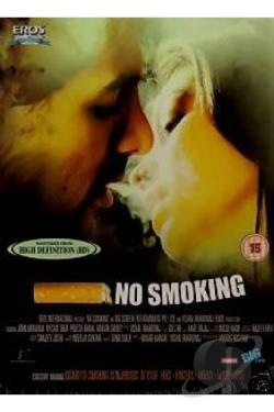No Smoking...! DVD Cover Art