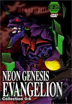 Neon Genesis Evangelion - Collection 6: Episodes 18-20 DVD Cover Art