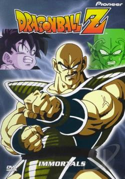 Dragon Ball Z - Saiyan: Immortals DVD Cover Art