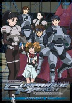 Gunparade March - Operation Two DVD Cover Art