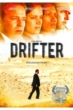Drifter DVD Cover Art