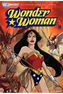 Wonder Woman DVD Cover Art