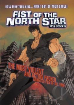 Fist of the North Star: The Movie DVD Cover Art