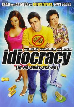 Idiocracy DVD Cover Art