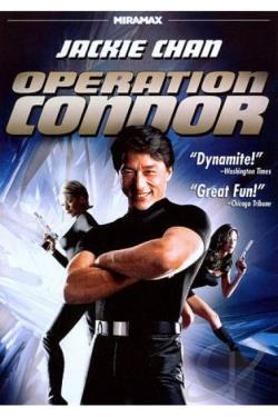 Operation Condor DVD Cover Art