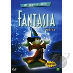 Fantasia DVD Cover Art